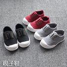 柔軟內鬆緊帶輕便帆布鞋 幼稚園室內鞋 (...