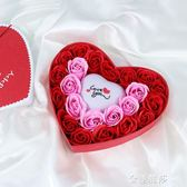 心形肥皂香皂玫瑰花束禮盒浪漫生日禮物女生特別情人節送女友朋友HM 金曼麗莎