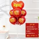 裝飾氣球 2021新年氣球桌飄商場珠寶店柜臺氛圍場景布置春節元旦年會【快速出貨國慶八折】