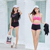 泳衣(三件套)-時尚流蘇罩衫俏麗女比基尼3色73rz44[時尚巴黎]