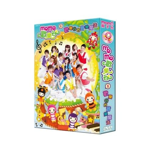 MOMO歡樂谷6 歡樂谷的音樂魔法 DVD附CD (音樂影片購)