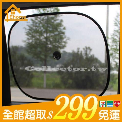 ✤宜家✤夏季防曬避光汽車遮陽檔(一式兩個) 黑色網紗遮光汽車側窗遮陽板