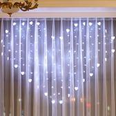 網紅ins少女心形LED彩燈搖控星星燈婚房裝飾生日派對驚喜求婚布置 至簡元素