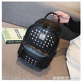 雙肩包女2020新款潮流韓版鉚釘個性鑲鑚書包休閒接頭後背包女包包ATF  英賽爾3c專賣店