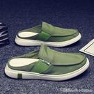 懶人鞋一腳蹬 拖鞋男韓版包頭半拖鞋夏季涼拖鞋男懶人外穿涼鞋無後跟半托帆布鞋 阿卡娜