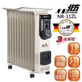 北方 11葉片式恆溫電暖爐 NA-11ZL