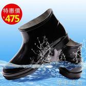 雨鞋 男大碼中筒短筒防水鞋防滑雨鞋套鞋雨靴膠鞋透氣水靴 唯伊時尚