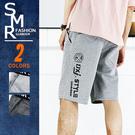 『大量現貨.快速出貨』短褲-SMR棉潮短褲-百搭熱銷款《99987008》共2色.【現貨+預購】『RFD』