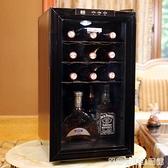 富信 JC-48BW恒溫酒櫃家用小型紅酒櫃茶葉櫃電子冷藏櫃