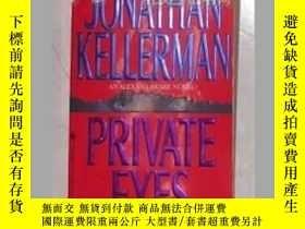 二手書博民逛書店《罕見Private Eyes 》(Alex Delaware