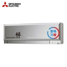 [MITSUBISHI 三菱]6-7坪 禪1 級 變頻冷暖分離式冷氣 - 銀  MSZ/MUZ-EF42NA