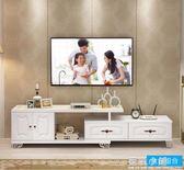 電視櫃組合現代簡約多功能鋼化玻璃客廳家具小戶型可伸縮地櫃igo 藍嵐