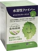 日本水溶性纖維 (5公克X30包/盒) Japan Water-soluble Fiber