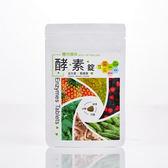 天香堂 體內環保酵素錠 0.3gx30錠/包