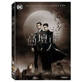 【停看聽音響唱片】【DVD】高壇市第五季