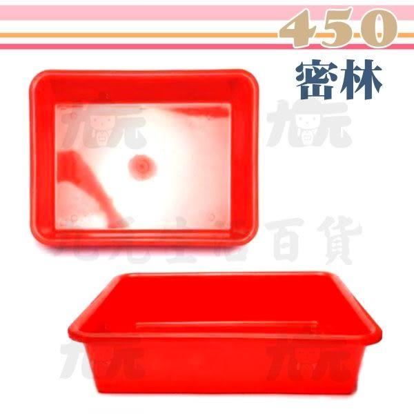 【九元生活百貨】450密林 塑膠盆 置物籃