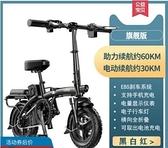 德國名頂國標折疊電動自行車小型代駕寶電動車電瓶車代步車電單車 安雅家居館