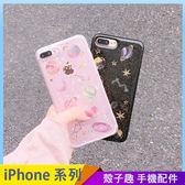 星球透明殼 iPhone iX i7 i8 i6 i6s plus 閃粉手機殼 星星流沙 小宇宙 保護殼保護套 防摔軟殼
