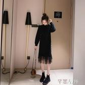 針織連身裙很仙的中長款毛衣裙女過膝針織連身裙秋冬季打底衫ins潮 芊墨左岸
