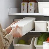 懶角落 海鮮瀝水保鮮盒塑料冰箱收納盒子食物冷藏冷凍儲藏盒66104
