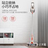 吸塵器家用小型手持式靜音迷你強力大功率充電無繩機 qz5275【Pink中大尺碼】