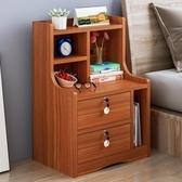 床頭櫃臥室經濟型床邊小櫃子組裝簡約現代床邊櫃簡易置物收納櫃【雙十二快速出貨八折】