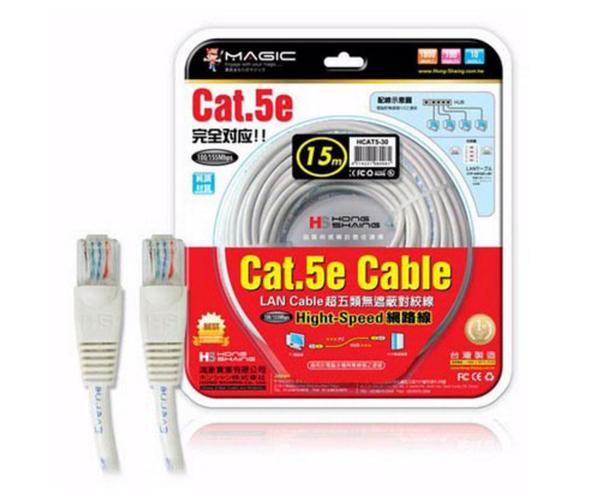 【中將3C】MAGIC Cat.5e高速網路線 15米 CUPT5-15