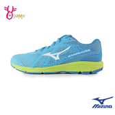 Mizuno男大童慢跑鞋 STARGAZER 2 美津濃跑步鞋 訓練鞋 輕量 耐磨運動鞋女鞋可穿 I9254#藍色