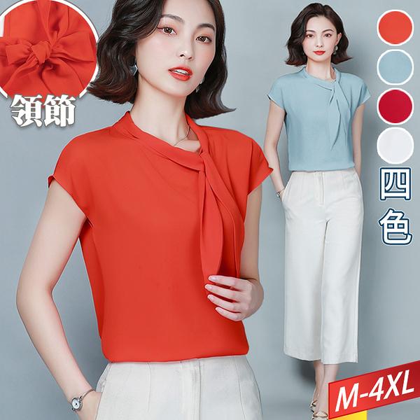 不對稱領口領帶背釦上衣(4色) M~4XL【793486W】【現+預】-流行前線-