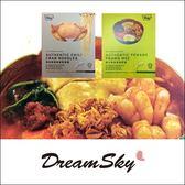 馬來西亞WAY 原汁原味檳城蝦麵 傳統辣蟹風味乾撈麵 120g 初陽 即煮麵 泡麵 DreamSky