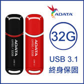 ADATA 威剛 32GB DashDrive UV150 USB 3.1 隨身碟 32G
