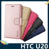 HTC U20 Hanman保護套 皮革側翻皮套 簡易防水 帶掛繩 支架 插卡 磁扣 手機套 手機殼