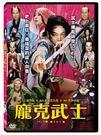 龐克武士 DVD | OS小舖