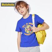 巴拉巴拉男童t恤2019新款夏裝兒童短袖中大童童裝純棉印花體恤男