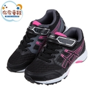 《布布童鞋》asics亞瑟士LAZERBEAM黑桃色兒童機能運動鞋(19~24公分) [ J1H088H ]