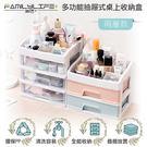 【FL生活家】多功能抽屜式桌上收納盒-兩層款(A-011)化妝品~飾品~文具~小物~雜物收納~桌上置物盒