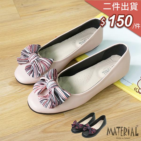 娃娃鞋 條紋蝴蝶結平底鞋 MA女鞋 T7114