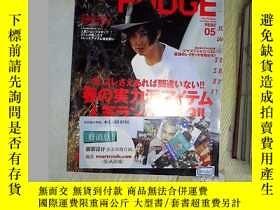 二手書博民逛書店MENS罕見FUDGE 2013 5 日文雜誌Y203004