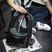 休閒男士後背包韓版高中學生書包時尚潮流皮質女旅行背包男包潮包 台北日光