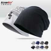 帽子男潮季薄款包頭帽女套頭帽棉帽月子帽睡帽頭巾堆堆帽小宅妮