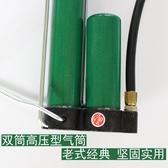 打氣筒 老式高壓打氣筒 家用氣筒自行車電動車摩托車汽車充氣筒氣管子 名創