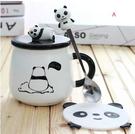 熊貓馬克杯咖啡早餐杯卡通水杯牛奶杯子創意個性潮流陶瓷杯帶蓋勺 滿天星