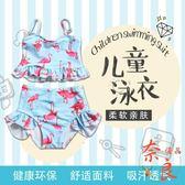 中大女童泳裝分體裙式公主小童連體可愛比基尼泳裝【奈良優品】