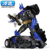 兒童變形蝙蝠俠汽車機器人模型玩具男孩熱賣高檔禮品批髮 玩具車 模型車 室內玩具 兒童玩具