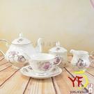【堯峰陶瓷】下午茶具組 骨瓷紫花銀線咖啡 英式下午茶具全配套組 一壺六杯 禮盒