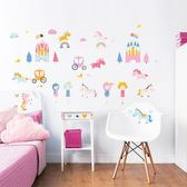英國 Walltastic 童趣壁貼 獨角獸