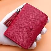 小卡包 依古·比古女卡包真牛皮銀行套多卡位女卡片包名片夾超薄小駕駛證 歐歐