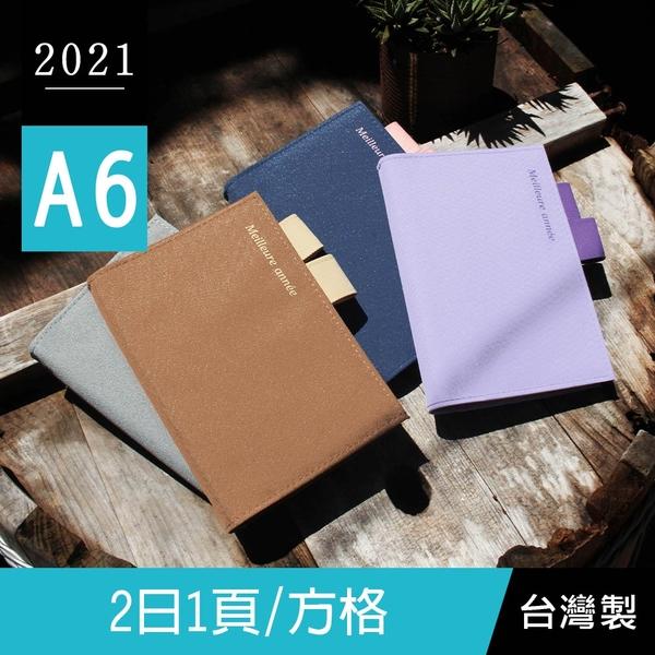 珠友 BC-50486 2021年 A6/50K 日誌/方格2日1頁/日記手帳/日計劃/手札行事曆-素布