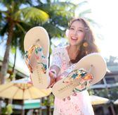 夏季新款韓版夾腳大碼人字拖鞋女防滑簡約度假沙灘 JA989 『毛菇小象』