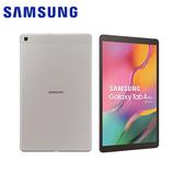 Samsung三星 Galaxy Tab A (2019) Wi-Fi 10.1吋平板電腦-星綻銀【愛買】